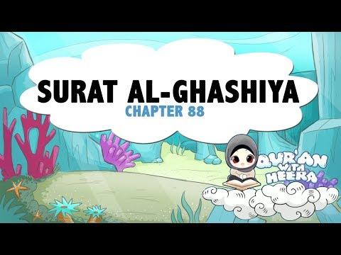 Surat Al-Ghashiya | Quran with Heera - Chapter 88