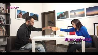Dine out with Syam Pushkaran - Jan 14 - Promo