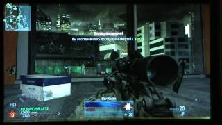 Modern Warfare 2 Throwing Knife Only Montage