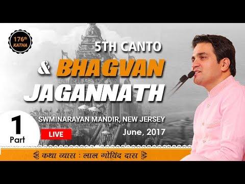 LIVE | 176th Katha | Day1 - Part1 | Swaminarayan Temple, New Jersey, USA | by LalGovindDas
