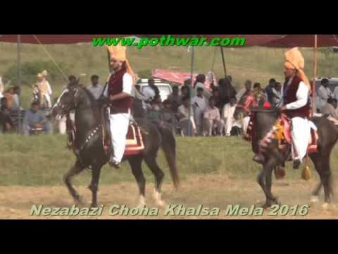 Nezabazi Mela Choha Khalsa 2016