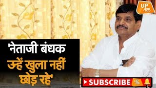 शिवपाल यादव का अखिलेश पर बड़ा हमला UP Tak