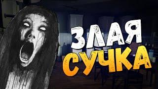 Francisca - УЖАС RAKE + БОЛЬ FNAF