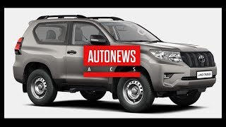 Toyota представила «бюджетную» версию Land Cruiser Prado