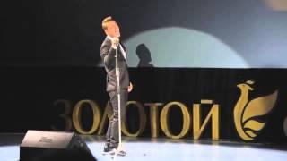 Алексей Воробьев на церемонии закрытия кинофестиваля Золотой Феникс в Смоленске