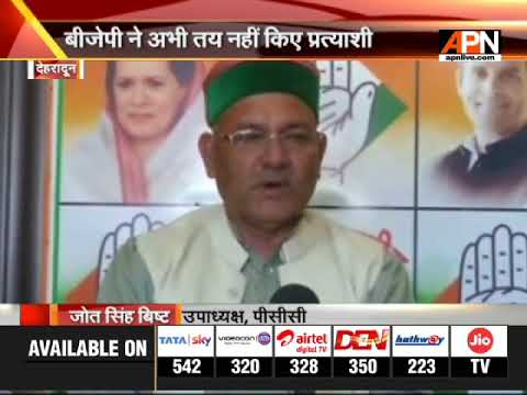 APN Speaks up with Jot Singh Bisht on Uttarakhand Election