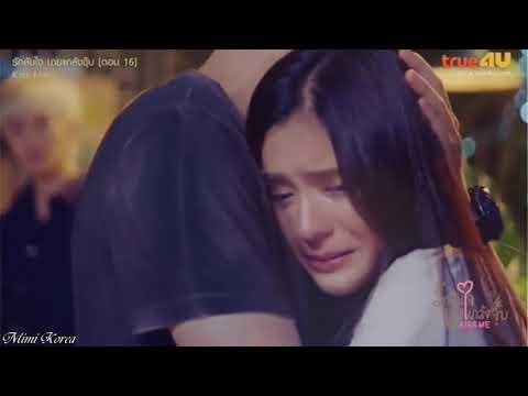Песня из сериала озорной поцелуй тайская версия