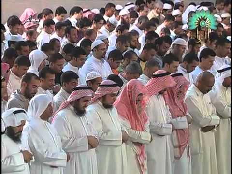 Download Lagu Mishary Rashid Al Afasy   Surah Ar Rahman Great Emotional Recitation   Must Watch