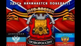"""Андрей Пургин на канале """"АТО Донецк"""""""