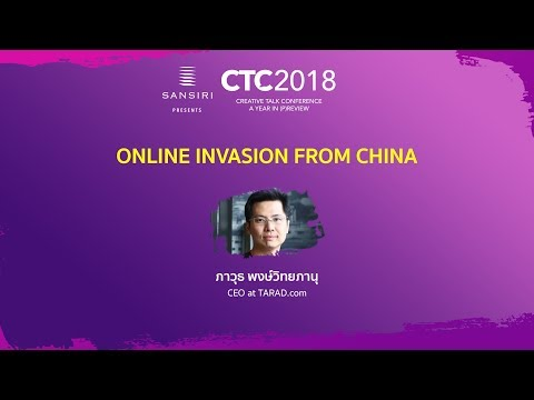 Creative Talk Conference 2018 - Session: Online Invasion from China