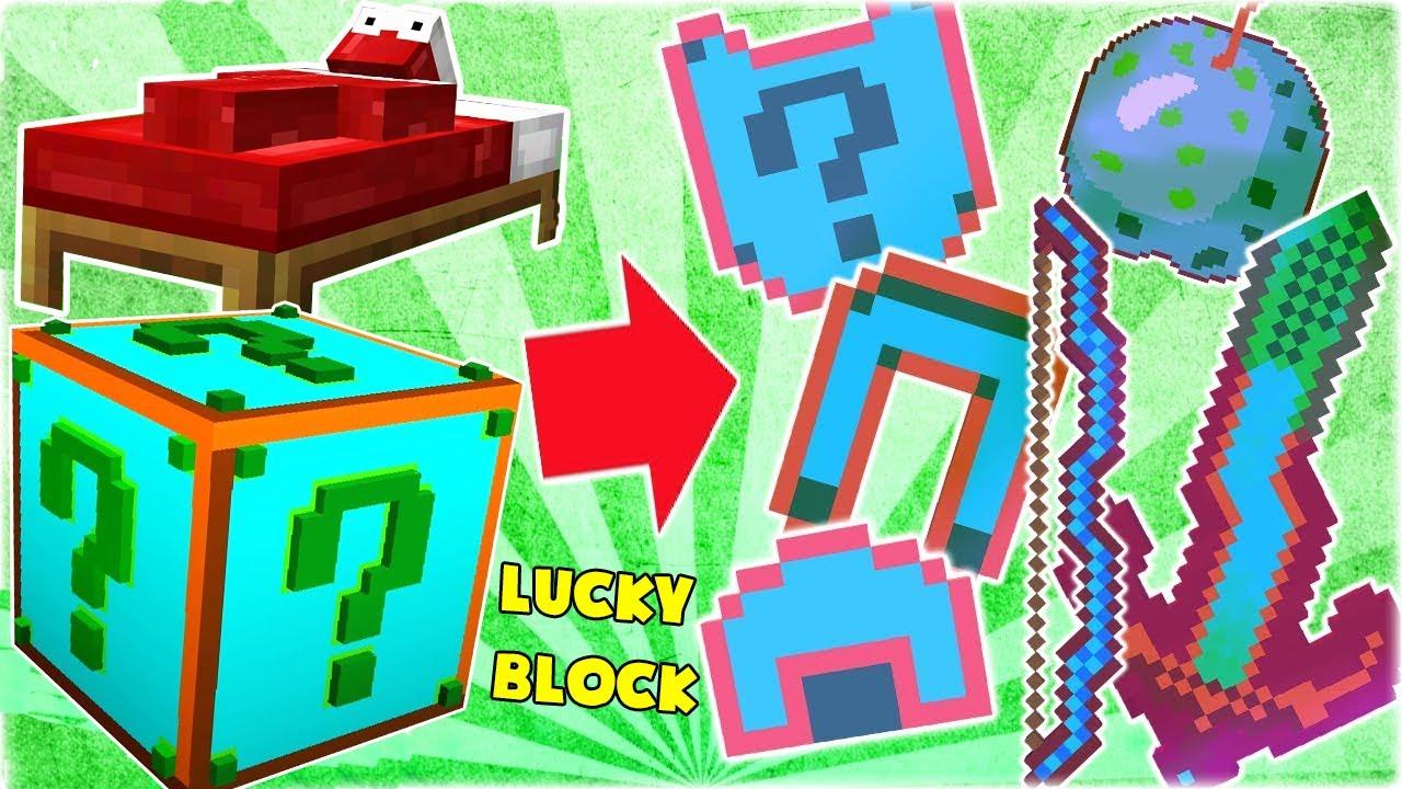 MINI GAME : PLURAL LUCKY BLOCK BEDWARS ** NOOB BẤT TỬ CHỈ CÓ ADMIN MỚI TIÊU DIỆT ĐƯỢC ??