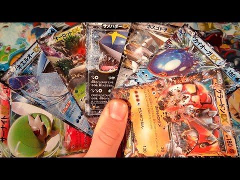 Cartes Pokémon EX Ultra Rares de XY 5 Primo Choc RUBIS OMÉGA & SAPHIR ALPHA Gaia Volcano Tidal Storm