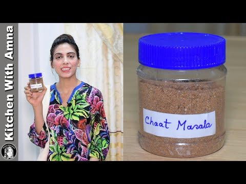 Chaat Masala Recipe - Ramazan Recipes - Kitchen With Amna