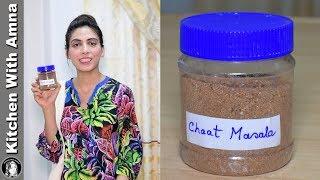 Chaat Masala Recipe - Ramazan Recipes - Kitchen With Amna