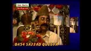 ظاھر جان بلوچ لیکو بلوچی، Zahir Jan Baluch Leeko By Miraan Baloch,