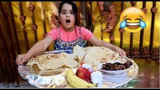 دانيه أخذت الفطور برمضان انطته للجيران #تحشيش   طه البغدادي