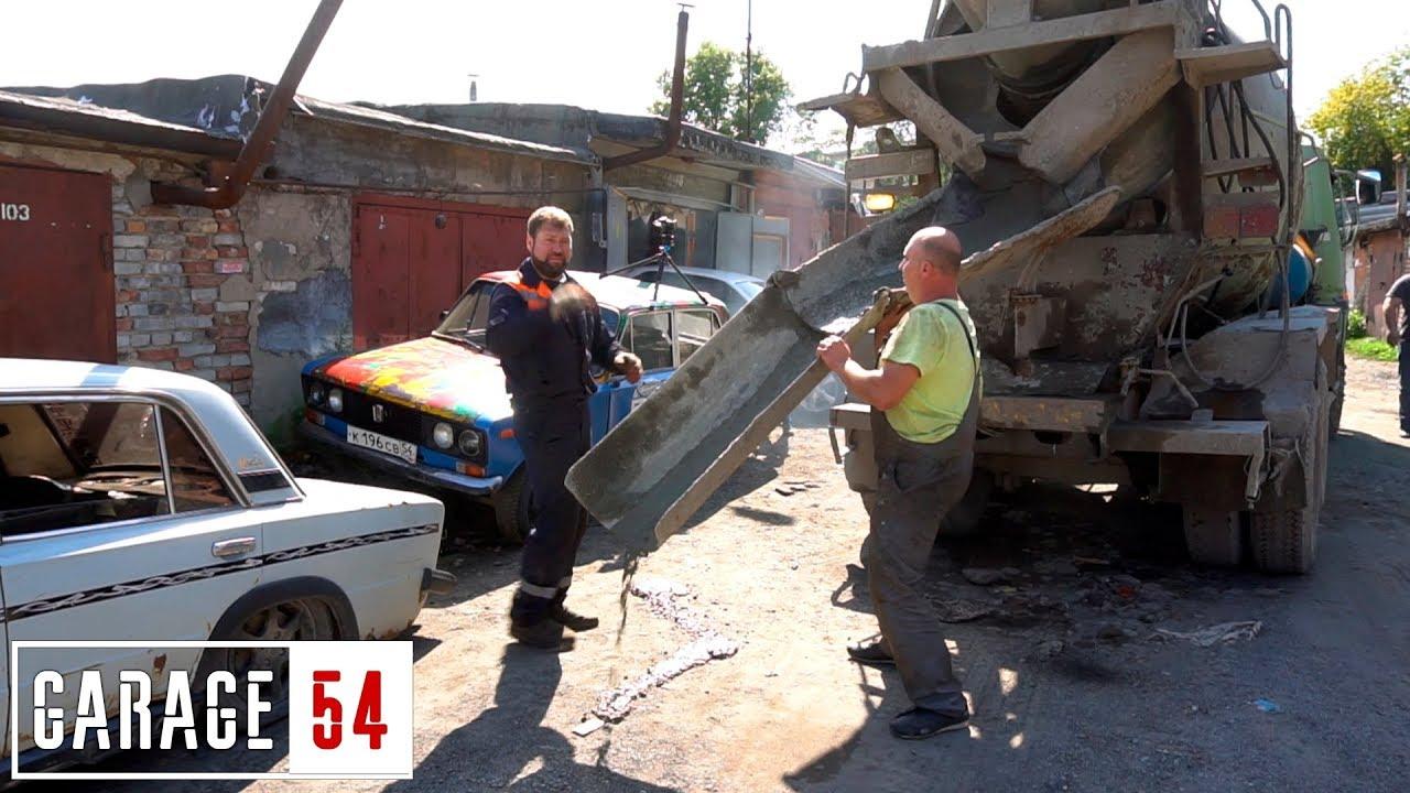 Автомобиль из бетона бетон в каменске