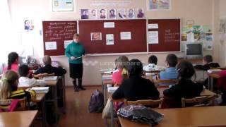 Отрывок из урока по русской литературе в 5 классе