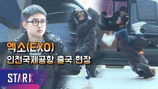 엑소 출국, 멈출 수 없는 이끌림 (EXO, ICN INT' Airport Departure)