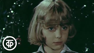 Как Иванушка дурачок за чудом ходил (советский фильм сказка для детей 1977 год)