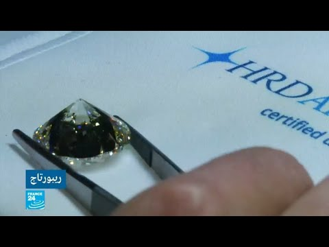 أونفير البلجيكية تسعى لاستعادة الصدارة العالمية في مجال صقل الماس  - نشر قبل 4 ساعة