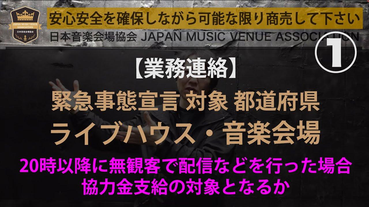 1/15新着動画