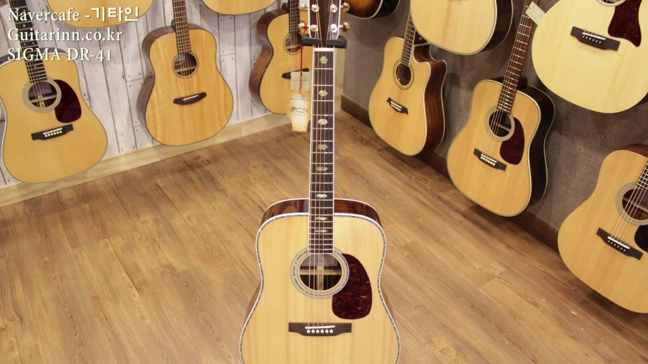 sigma dr 41 solid top acoustic guitar sound youtube. Black Bedroom Furniture Sets. Home Design Ideas