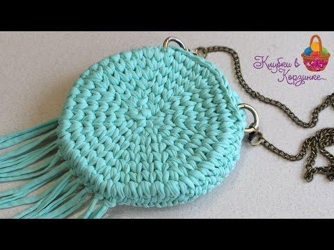 Круглая сумочка крючком из трикотажной пряжи Silena #KVK