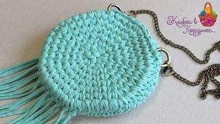 Круглая сумочка крючком из трикотажной пряжи