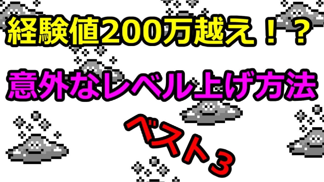 ドラクエ 5 攻略 レベル 上げ 【ドラクエ5】効率のよい経験値稼ぎ(レベル上げ)のやり方!【DQ5】...