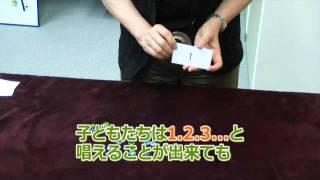 JYL Project(年少者日本語学習資料開発・普及事業) 「こどもの日本語...
