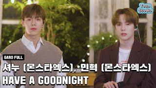 셔누(몬스타엑스), 민혁(몬스타엑스) - HAVE A GOODNIGHT (취향저격 그녀 X 셔누(몬스타엑스), 민혁(몬스타엑스)) Live Clip 2.