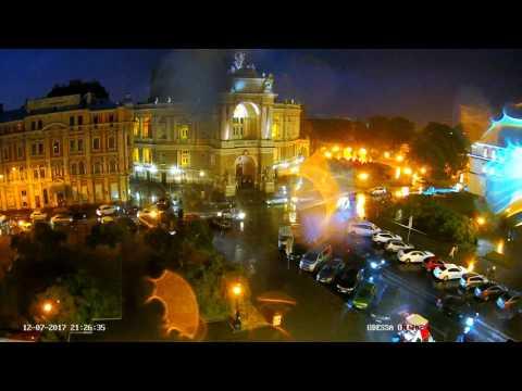 Веб камера Кирилловка онлайн