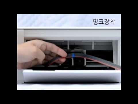 캐멀500 Hp Deskjet 3545 4645 무한잉크복합기 설치방법 Doovi