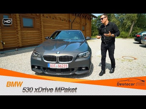 BMW 530 xDrive MPaket за 26.500 Приехал VW Golf Variant с Аукциона
