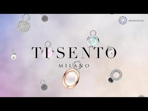 Серебряные серьги-шармы Ti Sento Milano