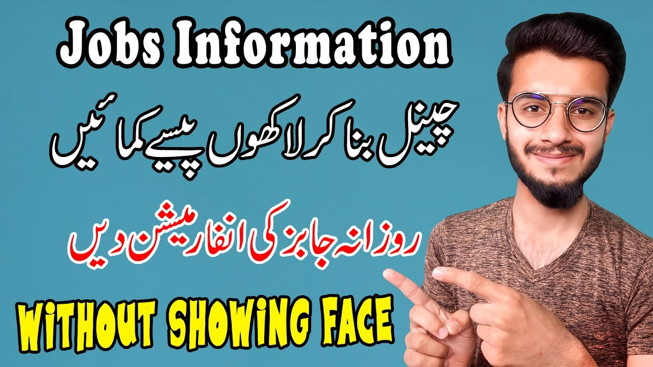 Jobs News Channel - How To Create Jobs Information YouTube Channel | Latest Govt Jobs