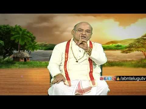 Garikapati Narasimha Rao about Devi Upasana   Nava Jeevana Vedam   Episode 1460   ABN Telugu
