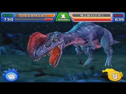 dinosaur card game- my dinosaur monolophosaurus fights the opponent dinosaur