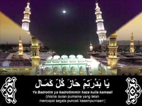 Selawat Ya Badrotim  يَا بَدْرَ تِمٍّ
