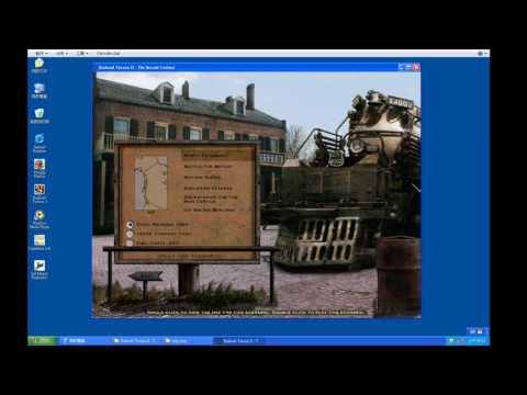 Railroad Tycoon 2 Fix Campaign France super trains Bug |