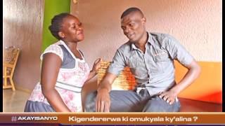 Omulamwa: Kigendererwa ki omukyala ky'alina? thumbnail