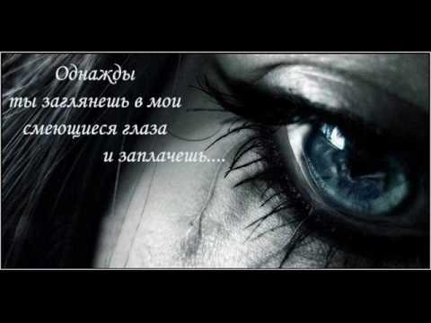 Клип Ради Славы - Я видел как она плачет