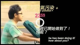 寸心行動獨立短片創作比賽- 趙聿修紀念中學