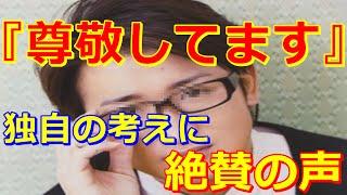 嵐・大野智、SMAP中居、TOKIO城島それぞれのリーダー論とは? 「世界一...