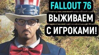 Fallout 76 - Обзор и прохождение на русском