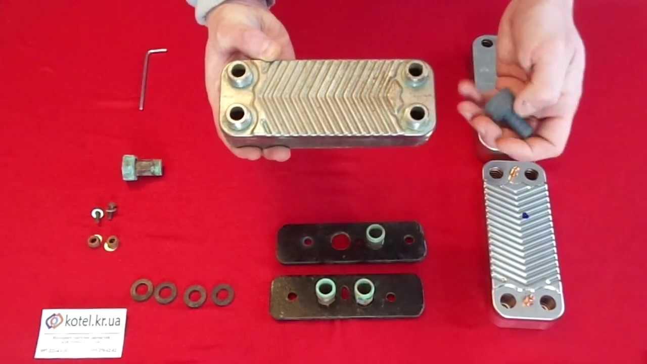 Теплообменник пластинчатый промывка теплообменник газового котла vaillant стоимость
