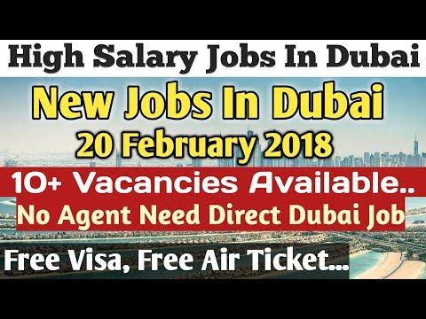 100% Free Visa | Direct Jobs In Dubai February 2018 | No Agent Need | Dubai Jobs 2018 🔥