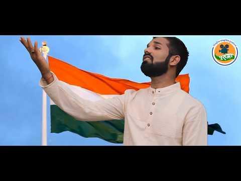 ई भारत के माटी ह   Bhojpuri Patriotic Song -Teaser   Bhavani Kumar Pandey, Sarmistha Ghosh   Puruaa