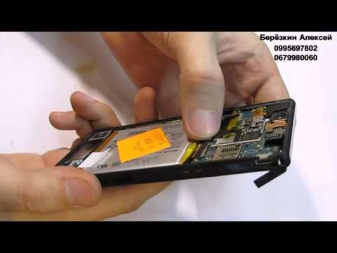 Не включается Sony Xperia Z